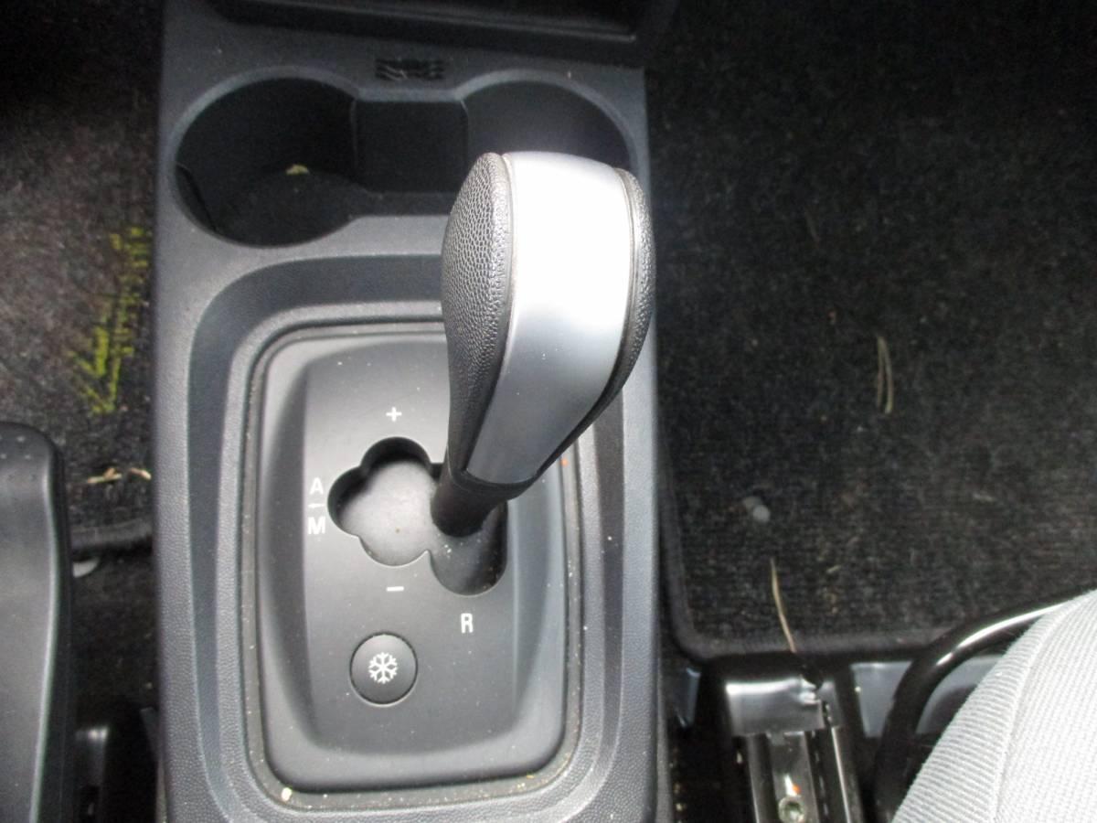 Opel Meriva Edition Automatik